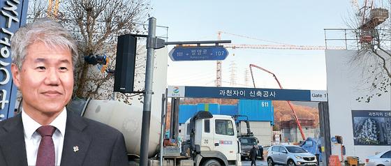 김수현 전 청와대 정책실장은 문재인 정부 부동산 정책의 설계자로 불린다. 그의 경기도 과천 주공 6단지 아파트는 지난 2년여동안 호가 기준으로 약 12억원이 올랐다. 현재 재건축 공사가 한창이다. 장세정 기자