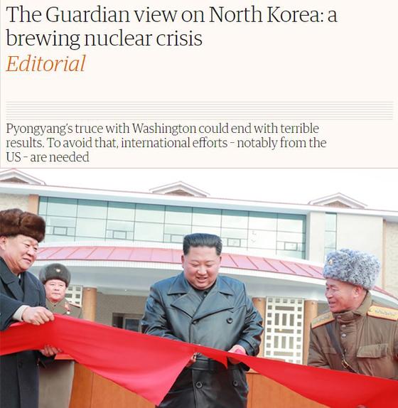 북한 비핵화를 다룬 사설이 게재된 영국 가디언의 홈페이지. 지난 7일 양덕온천문화휴양지 준공식에 참석해 준공테이프를 끊고 있는 김정은 위원장의 사진을 함께 실었다. [사진 가디언 홈페이지 캡처.]