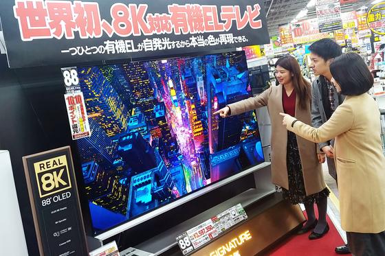 일본 도쿄 아키바에 위치한 요도바시카메라 매장에서 고객들이 'LG 시그니처 올레드 8K'의 선명한 8K 해상도를 체험하고 있다. [사진 LG전자]