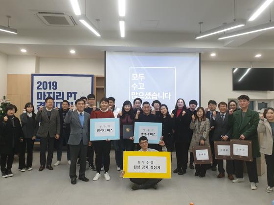 경희사이버대학교 마케팅·지속경영리더십학과가 지난 11월 30일(토) '2019 PT 경진대회'를 진행했다.