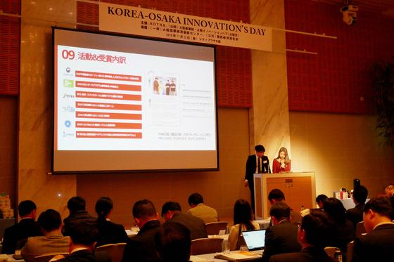 삼육대 학생 스타트업 올드루키, 일본 오사카 이노베이션 데이 IR 피칭.