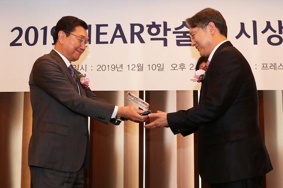 김병연 서울대 교수 'NEAR 학술상'