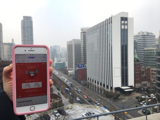 이틀 연속 미세먼지 비상저감조치가 이어지며 서울시는 11일 오전 6시부터 오후 9시까지 5등급 노후 차량의 서울 시내 통행을 제한한다. 서울시 중구 한 건물에서 내려다본 뿌연 하늘. 중구의 오전 11시 미세먼지 농도는 PM10은 156㎍/㎥, PM2.5은 115㎍/㎥다. 김남경·이희수 인턴
