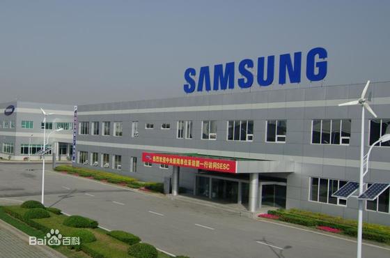삼성전자 중국 후이저우 공장 전경. [중국 바이두 캡처]
