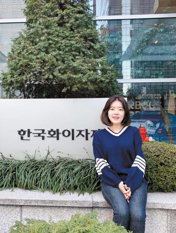 임현정(25) -글로벌 제약기업 한국화이자업존 근무