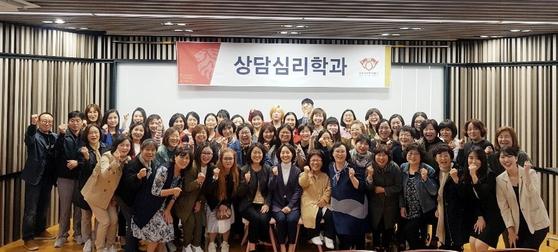 내러티브상담 전문가 이선혜 교수와의 대담 이후 상담심리학과 교수진 및 재학생이 함께 단체사진을 촬영했다.