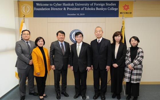 일본 도호쿠분쿄대학, 사이버한국외국어대학교 방문해 우호 다져