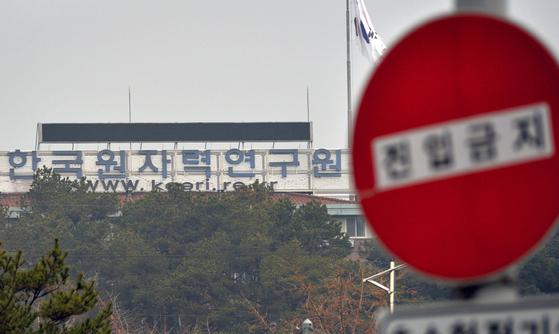 한국원자력연구원은 가급 국가보안시설이다. 특히 중국과는 첨단 원자로 개발과 운영 등의 분야에서 치열한 경쟁관계에 있다. 블라인드 채용으로 정규직 연구원을 선발했다가 중국인이 최종면접까지 통과하자 당황하고 있는 이유다. 프리랜서 김성태.