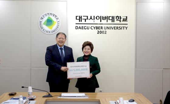 동재건설 강정숙 대표, 대구사이버대에 장학금 500만원 기탁