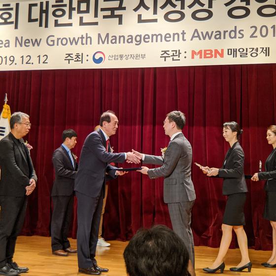 정화예술대 '대한민국 신성장 경영대상' 콘텐츠부문 매경미디어그룹회장상