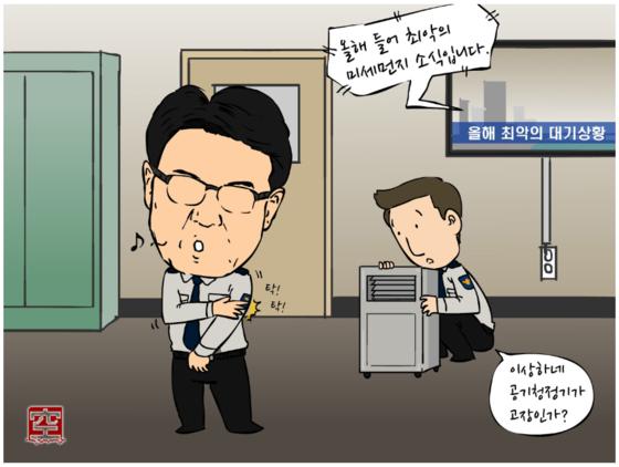 충북의 한 파출소 A경위가 경찰내부망에 올린 글에 덧붙인 삽화. [사진 브런치 태인]
