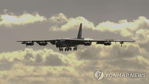 미 공군 B-52H 전략폭격기. [사진 미 태평양 공군사령부]