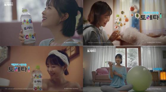 박보영 토레타 광고 컷