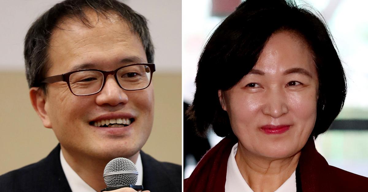 박주민 더불어민주당 의원(왼쪽)과 추미애 법무부 장관 후보. [연합뉴스·뉴스1]