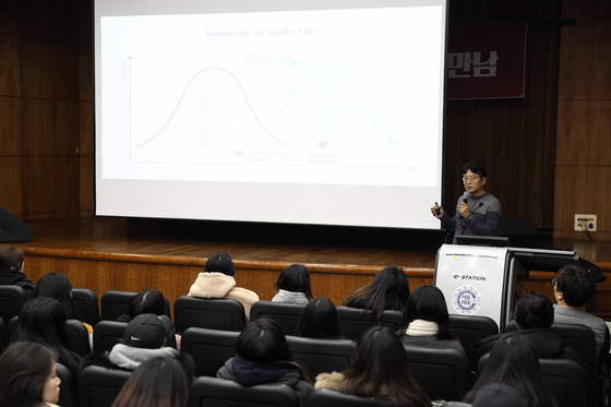 """""""상품 가치 높일거냐, 가격 낮출거냐"""" 32세에 창업한 정두철, 서울여대 특강"""