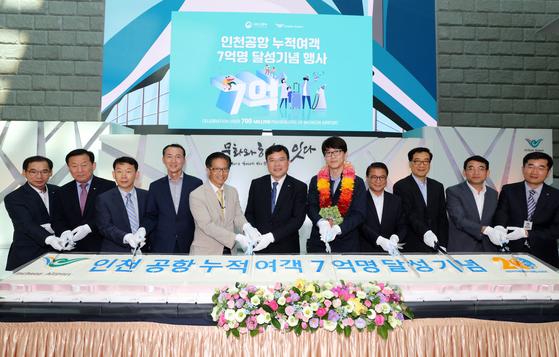 지난 8월 14일 인천공항에선 누적여객 7억명 달성 기념행사가 열렸다. [사진 인천공항]