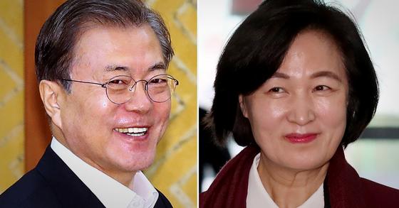 문재인 대통령(왼쪽)과 문재인 법무부 장관 후보자. [연합뉴스]