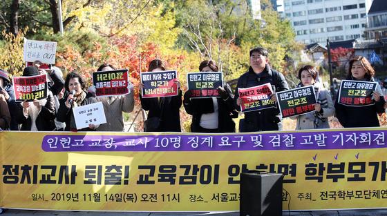서울 초중고 40곳서 총선 모의투표…제2 인헌고사태 우려도