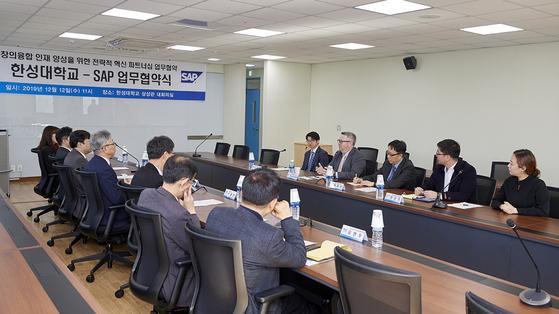 한성대-SAP 업무협약식.