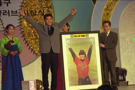 1996년 골든글러브 포토제닉상을 수상한 이종범.