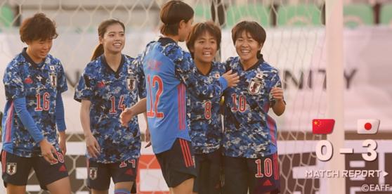 일본 남녀 축구대표팀이 나란히 동아시안컵 2연승을 달렸다. [EAFF 홈페이지 캡처]