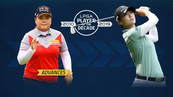 2010년대 최고 선수 투표에서 박성현(오른쪽)을 29표 차로 물리친 박인비.[LPGA]