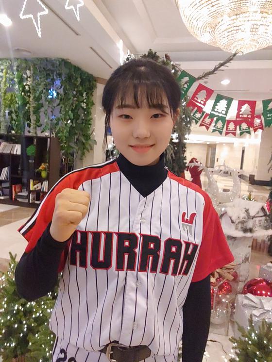 2020년 서울대 체육교육과에 합격한 여자야구 국가대표 김라경. 박소영 기자
