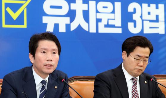 이인영 더불어민주당 원내대표가 15일 서울 여의도 국회에서 기자간담회를 하고 있다. [뉴스1]