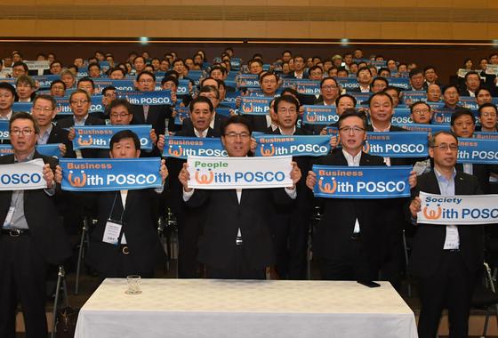 최정우 포스코 회장(앞줄 가운데)이 임직원들과 '100대 개혁과제' 실천다짐 퍼포먼스를 하고 있다. [사진 포스코]