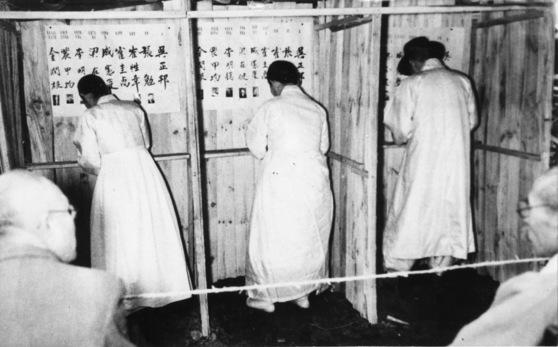 1948년 5월 10일 실시된 남한 단독으로 실시된 제1대 국회의원 선거 투표 모습. [중앙포토]