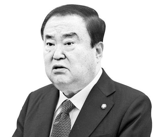 문희상 국회의장. [사진 국회]