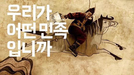 배달의민족이 진행했던 광고 카피. [중앙포토]