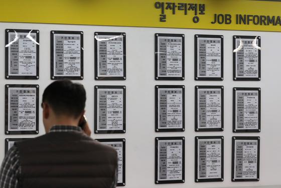 지난 4월 10일 서울 마포구 서부고용복지플러스센터에서 중장년 한 실직자가 일자리 정보를 살펴보고 있다. 40대 고용률은 26개월째 하락하고 있다. 2013년 이후 가장 낮은 상황이다. [연합뉴스]