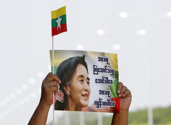 미얀마 수도 네피도에 지난 14일 모인 아웅산 수지 환영 인파가 든 초상화.  [AP=연합뉴스]