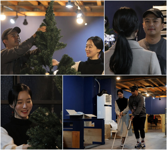 TV CHOSUN '연애의 맛3'