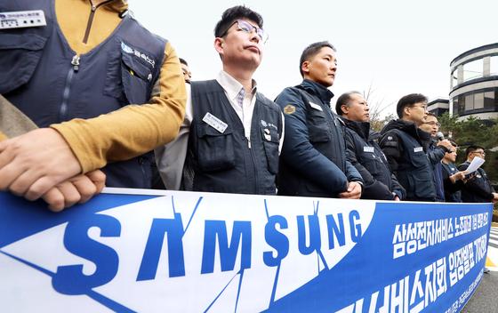 전국금속노동조합 삼성전자서비스지회 노조원들이 17일 오후 서울중앙지방법원 앞에서 열린 '삼성전자서비스 노조와해' 1심 판결 선고 입장발표 기자회견을 갖고 발언을 하고 있다. [뉴스1]