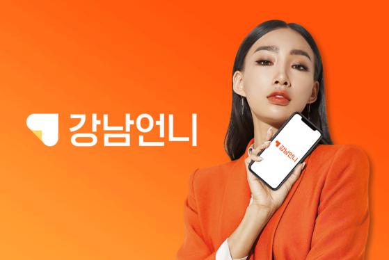 """여기 쌍수 잘해요"""" 성형조장 논란에도 180만 모인 '강남언니' - 중앙일보"""