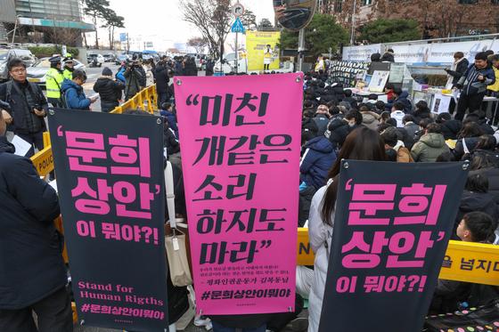 18일 오후 서울 종로구 구 일본대사관 앞에서 열린 제1418차 일본군 성노예제 문제해결을 위한 정기 수요시위에서 참석자들이 일본의 사죄를 촉구하고 있다. [뉴스1]