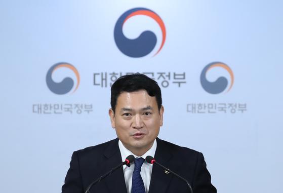 김경욱 국토교통부 2차관. [연합뉴스]