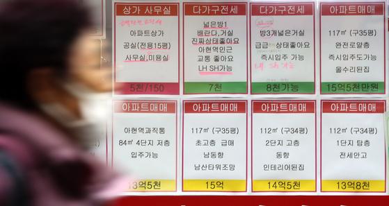 국토교통부는 17일 정부세종청사에서 '2020년 부동산 가격 공시 및 공시가격 신뢰성 제고 방안'을 발표했다. 사진은 이날 서울 마포구 한 공인중개사무소에 걸린 아파트 매물 정보. [연합뉴스]
