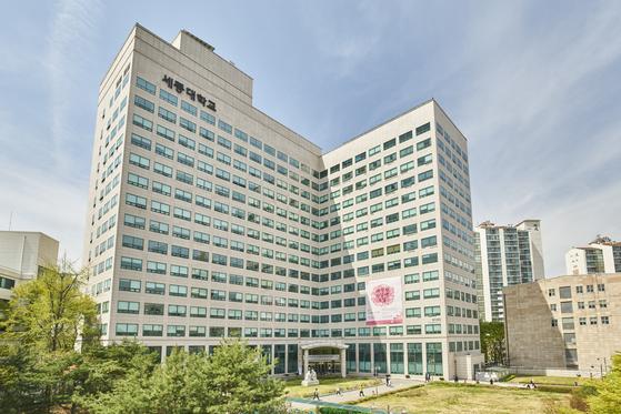 세종대 법정부담금 부담률 순위 44개 대학중 24위 '서울 평균'