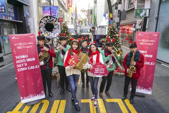 SKT, 카페·서점·치킨집서 크리스마스 캐럴 무료로 크게 트세요