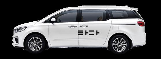 모빌리티 플랫폼 '타다'가 운영중인 차량. [사진 타다]