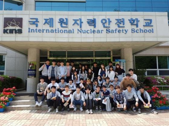 국제원자력안전학교를 견학한 양자원자력공학과 학생들 모습.