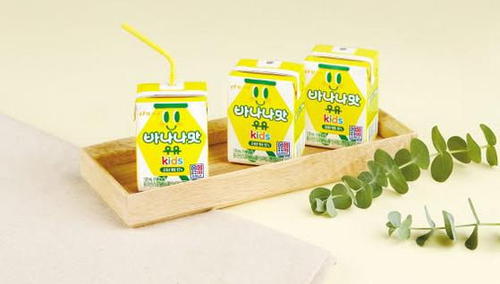 '바나나맛우유 키즈'는 국내산 원유 92%에 바나나 농축 과즙, 유기농 설탕, 칼슘, 철분, 비타민D, 아연을 첨가한 제품이다. [사진 빙그레]