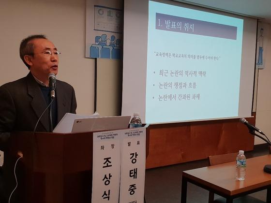 '조국 발(發)' 대입 개편에 학자들 학교 정상화 소홀정치도구화