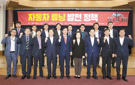 한국교통안전공단은 국회 의원회관에서 유관기관, 학계 관련자 등 130여 명이 참석한 가운데 '자동차 튜닝 활성화를 위한 튜닝제도 발전 방안'을 주제로 한 정책 토론회를 지난 9월 개최했다.  [사진 한국교통안전공단]