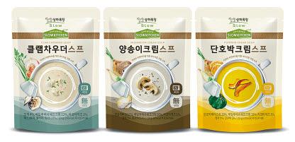 상하목장 슬로우키친 스프 3종은 원물 재료에 풍부한 유크림과 리코타 자연치즈를 더했다. [사진 매일유업]
