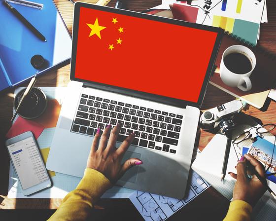 국가별 유니콘 기업 보유 수에서 중국이 전 세계 1위인 것으로 나타났다.지난해까지 1위였던 미국을 제쳤다.[사진 셔터스톡]
