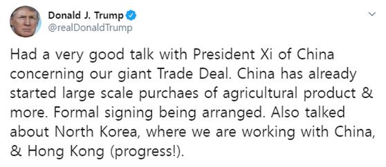 20일(현지시간) 도널드 트럼프 미국 대통령이 트윗을 남겼다. [사진 트럼프 대통령 트위터]